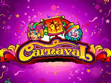 Играть бесплатно в аппарат Венецианский Карнавал