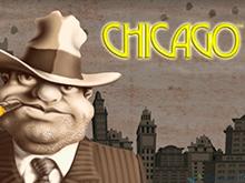 Игровой автомат Chicago: высокие шансы на удачу
