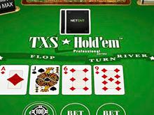 В TXS Holdem Pro Series от разработчиков NetEnt играйте онлайн