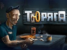 Turaga: онлайн игровой автомат от Unicum