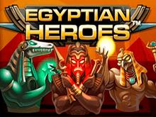 Высокие шансы на удачу на автомате Egyptian Heroes