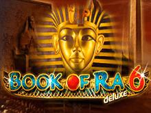 На деньги Book Of Ra 6 Deluxe в клубе